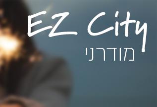 EZ City מודרני